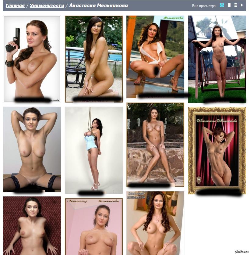 Фотошопы со знаменитостями порно