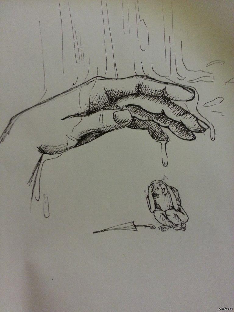 рисунок с ручкой со смыслом поддержания