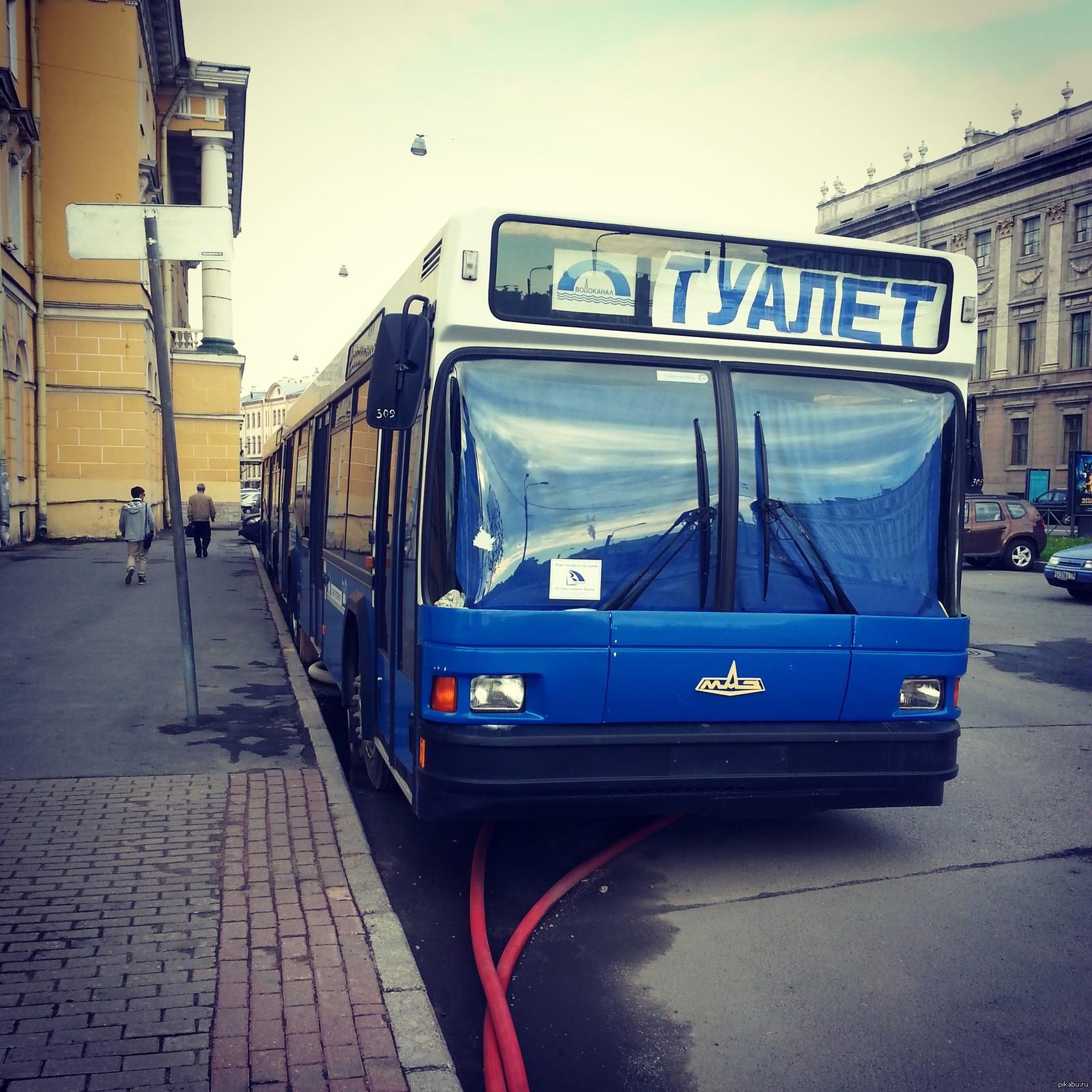 Картинка прикольного автобуса, своими руками