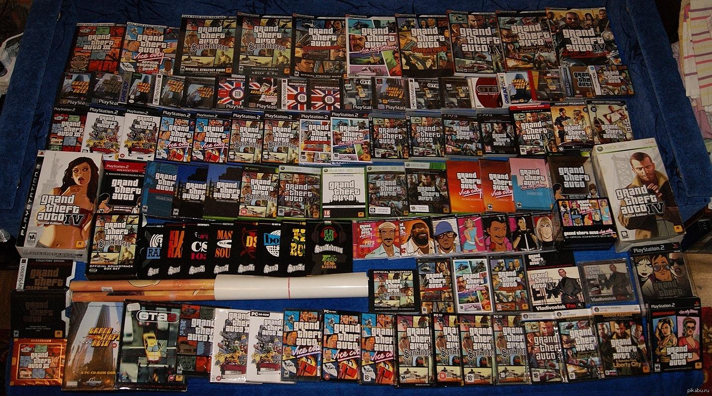 большинство думает коллекция игр на компьютер как могли