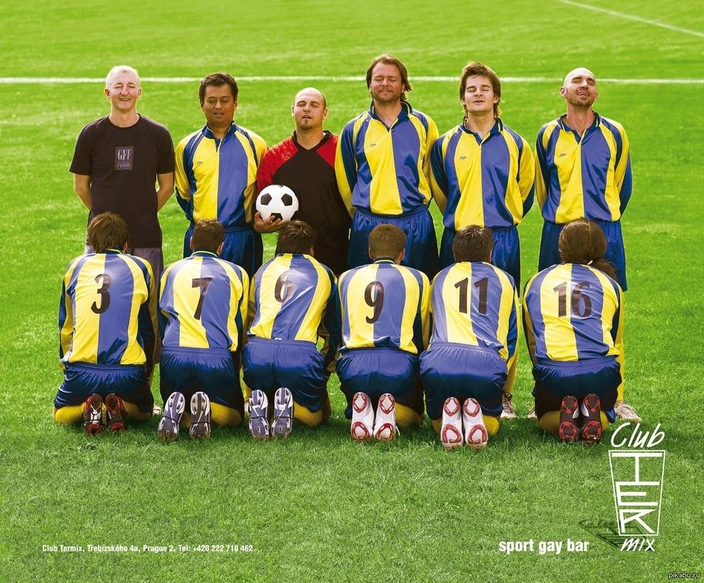 gei-futbol