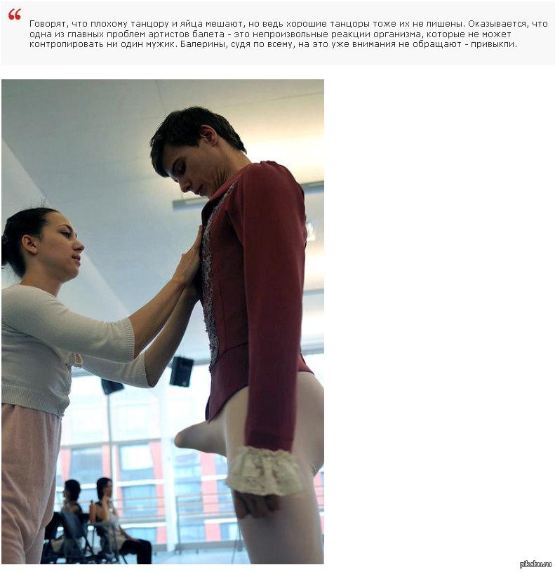 balerina-vstal-huy-porno-kasting-s-dirochkami
