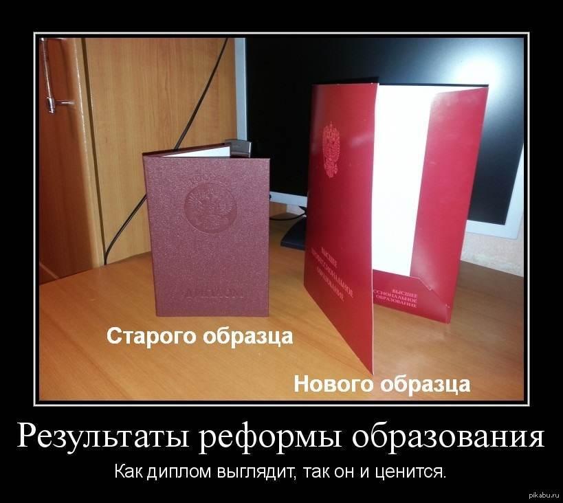 Прикольные картинки с надписями о дипломе, именины любовь открытка