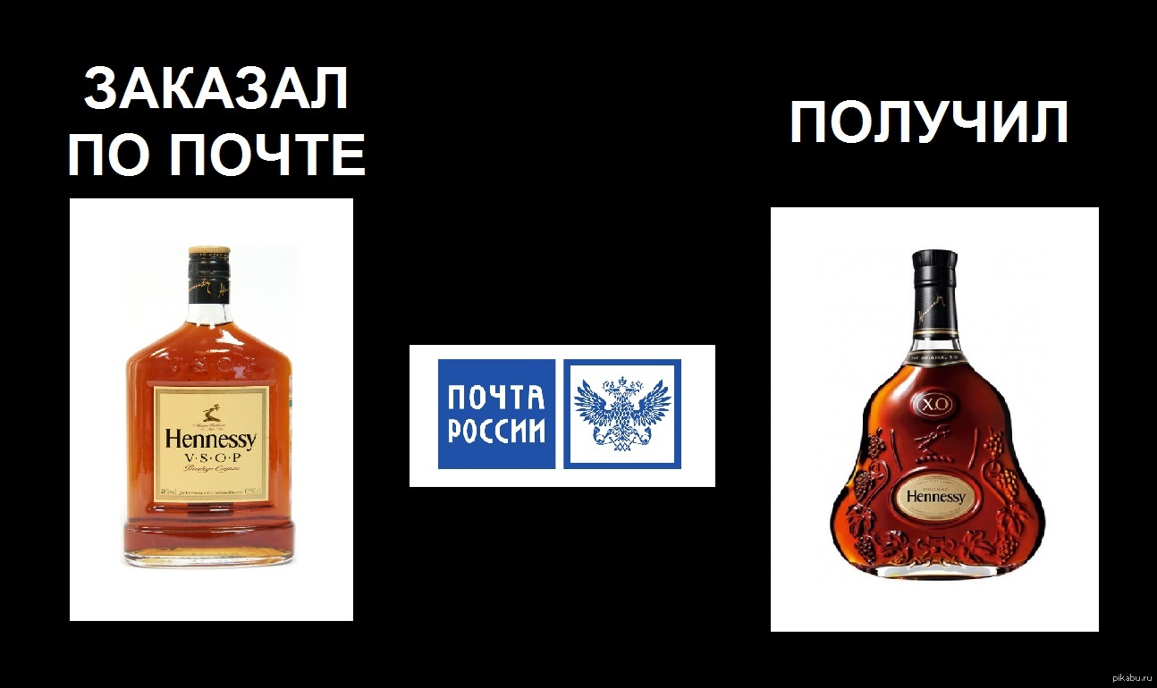 Смешные картинки почты россии, картинки