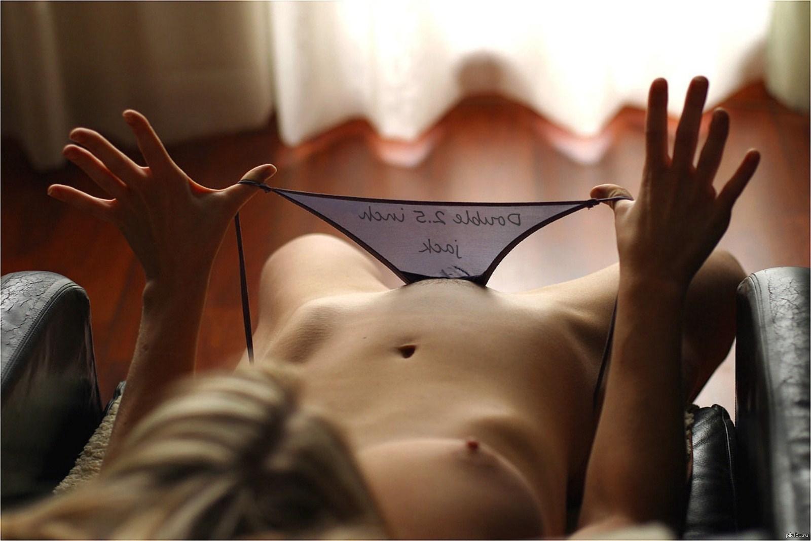 yahoo-erotic-greetings