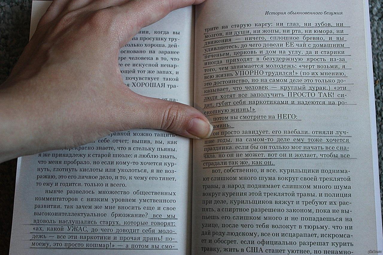 Буковски чарльз книги скачать