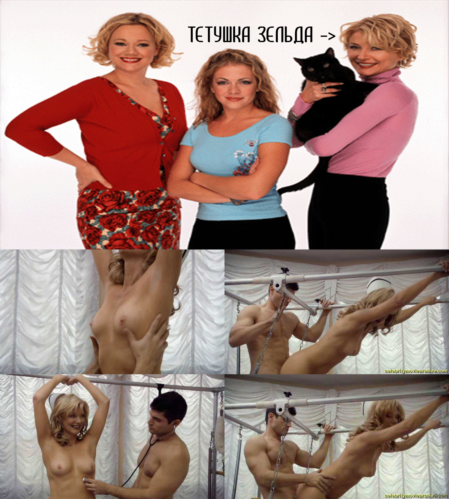 beth-broderick-nude-video