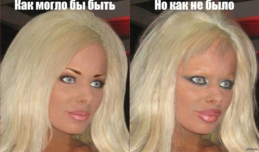 zhopi-s-fotoshopom-porno-onlayn-agressivnaya-suchka
