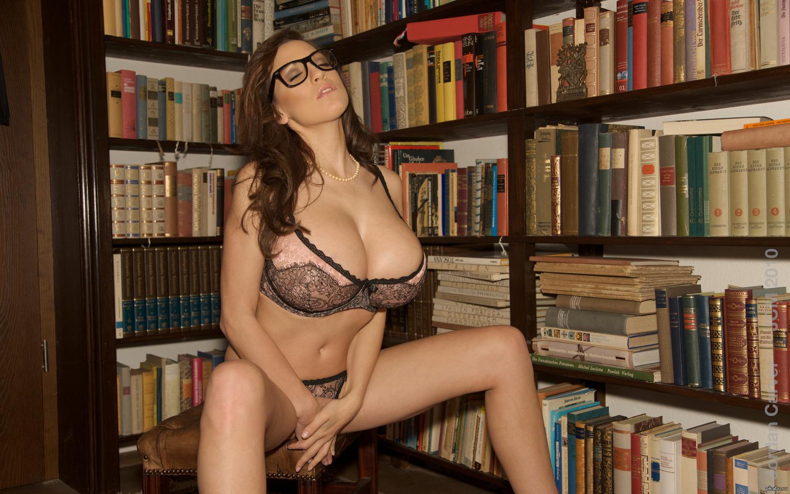 Фото сисястые библиотекари