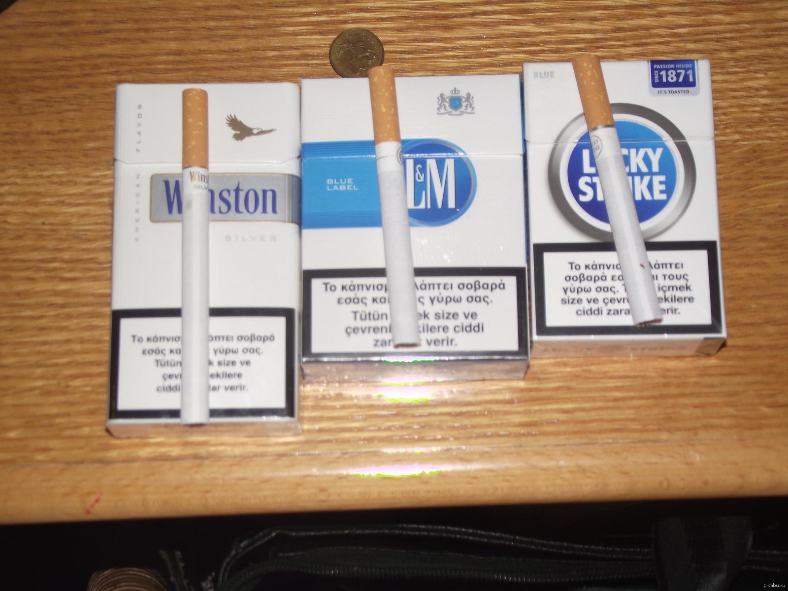 сигареты лаки страйк купить в самаре