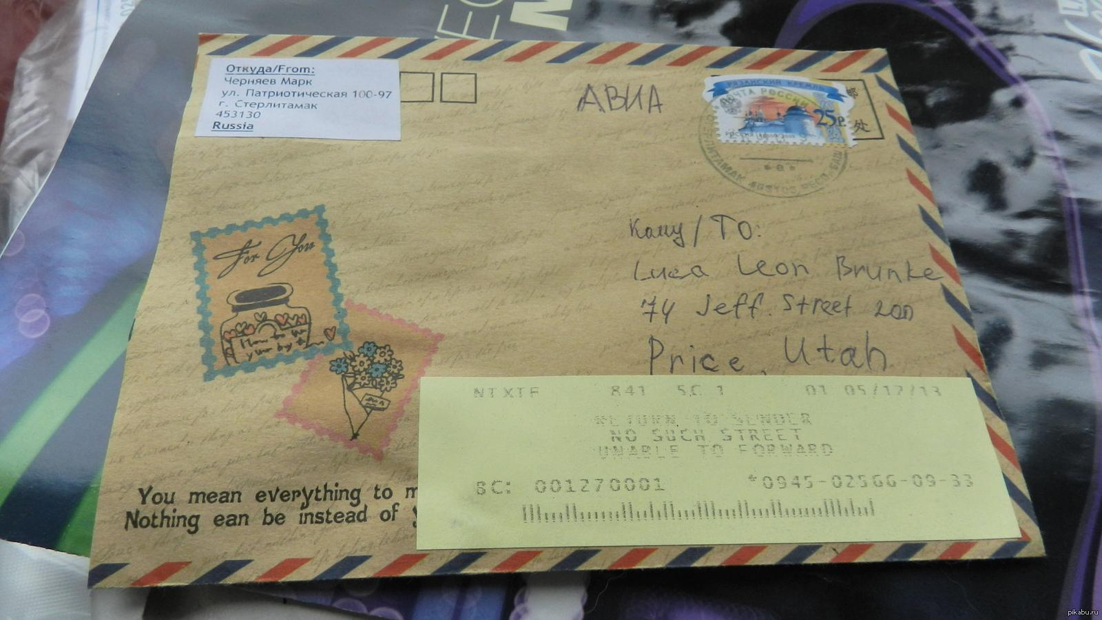 Стоимость доставки открытки в сша, открытка красивые букеты