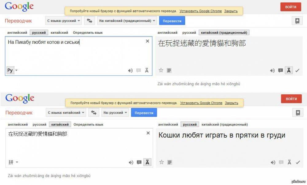 сегодня вытащила перевод по фото гугл брянском областном