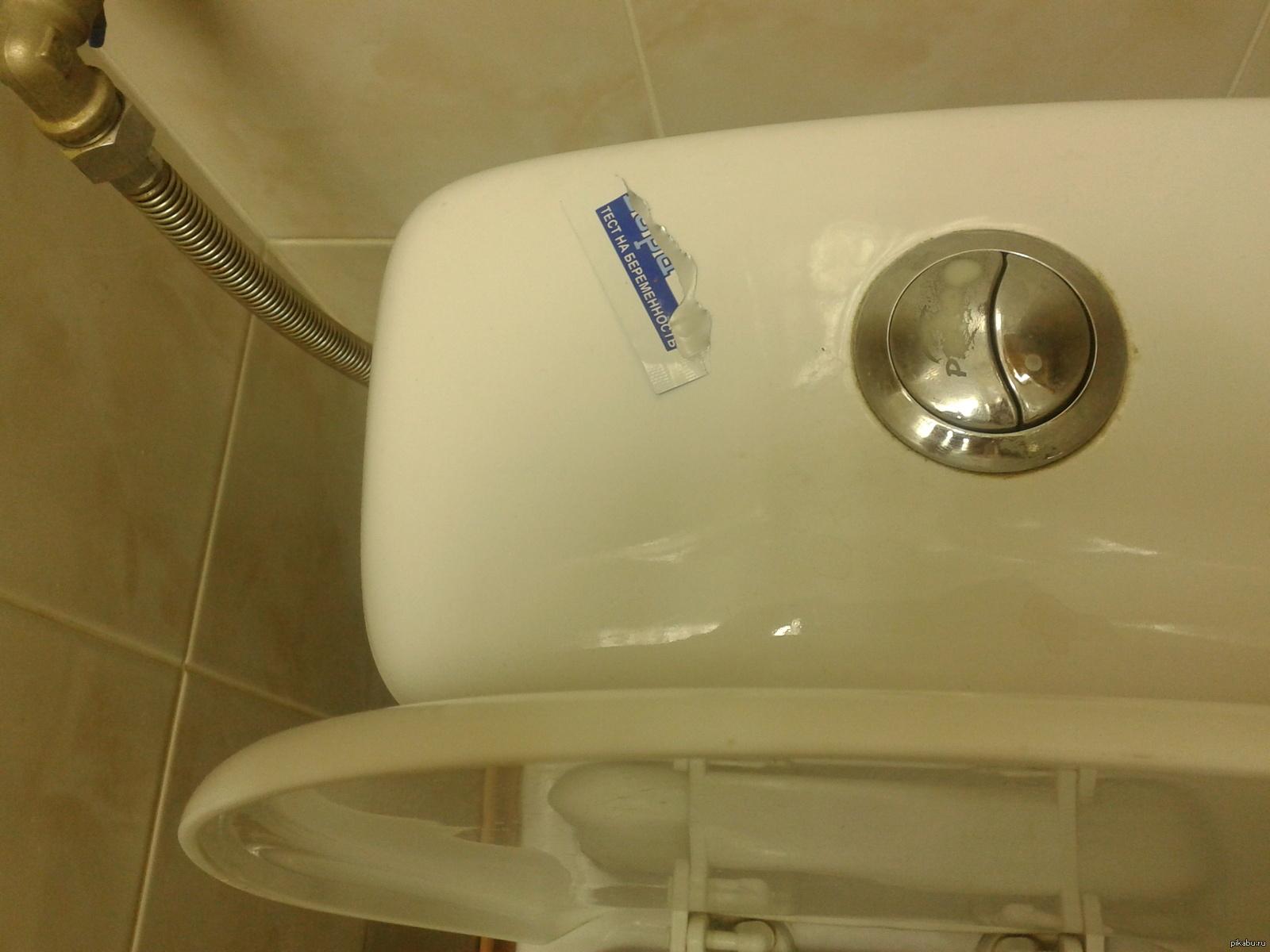 Секс в офисном туалете
