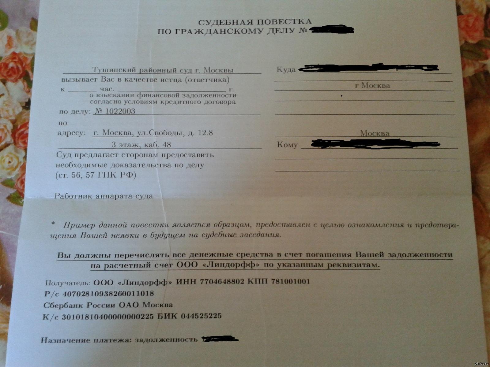 Кредит экспресс ru оплата кредита через киви кошелек
