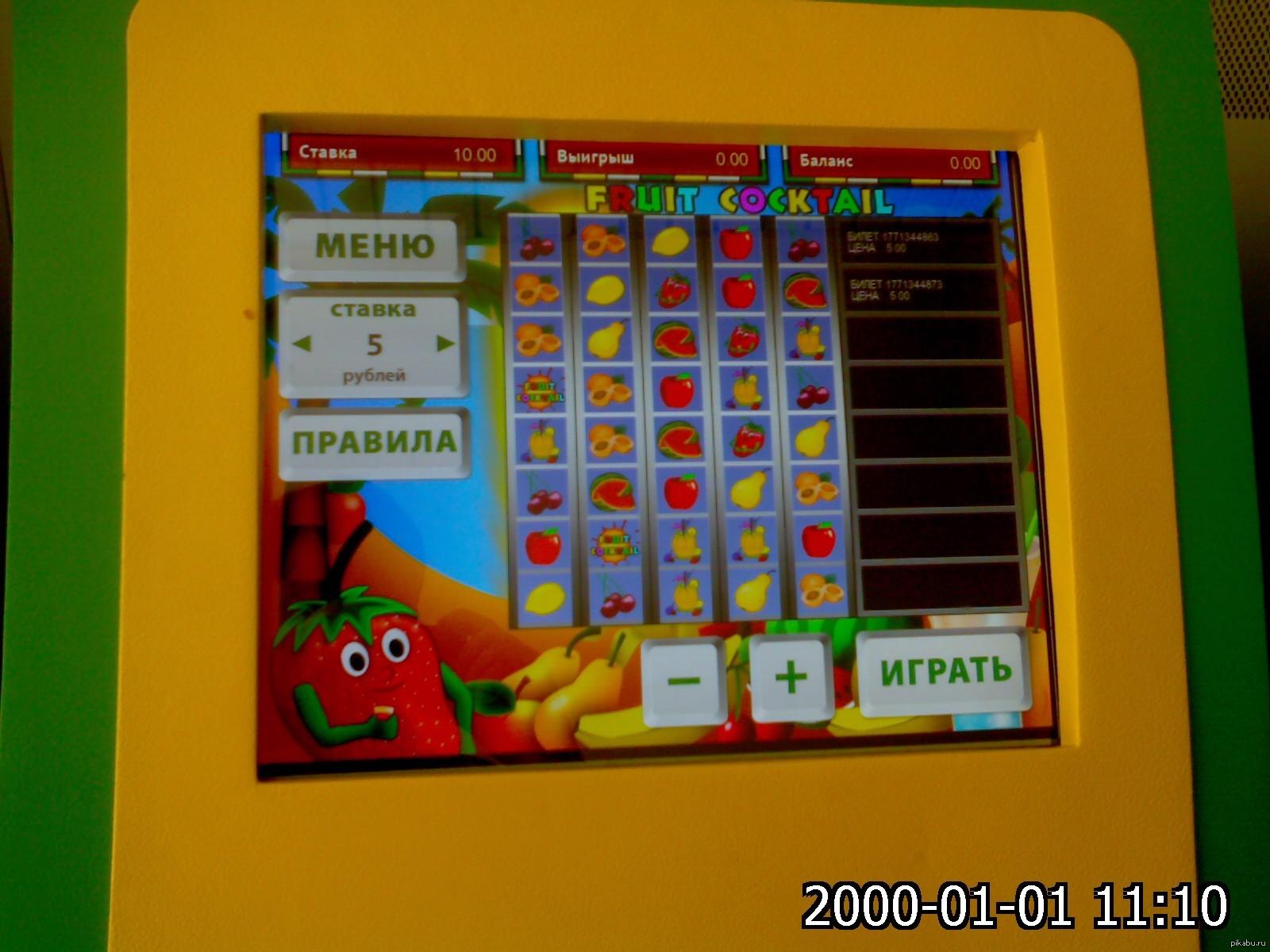 Играть в гранд казино онлайн