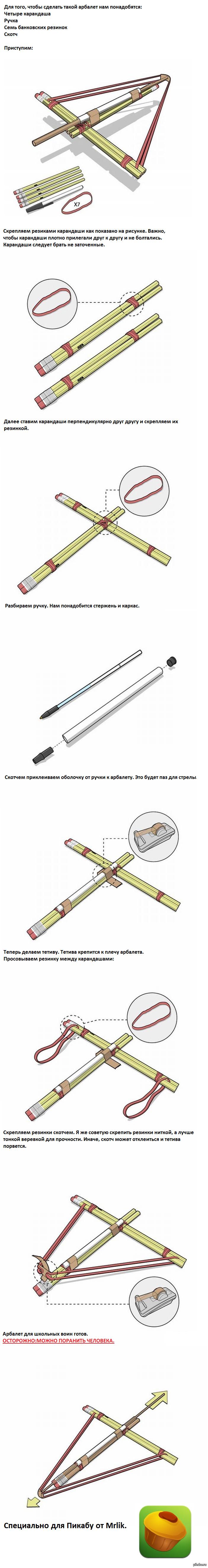 Как сделать арбалет из ручки фото 74