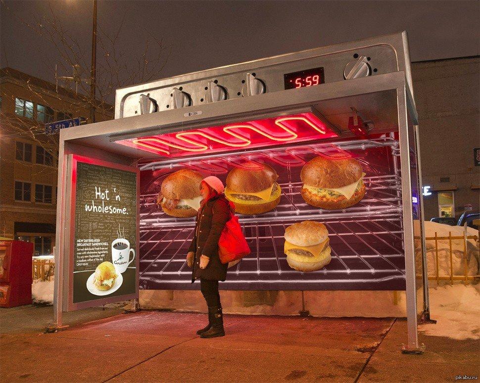 Фото рекламы сухих смесей