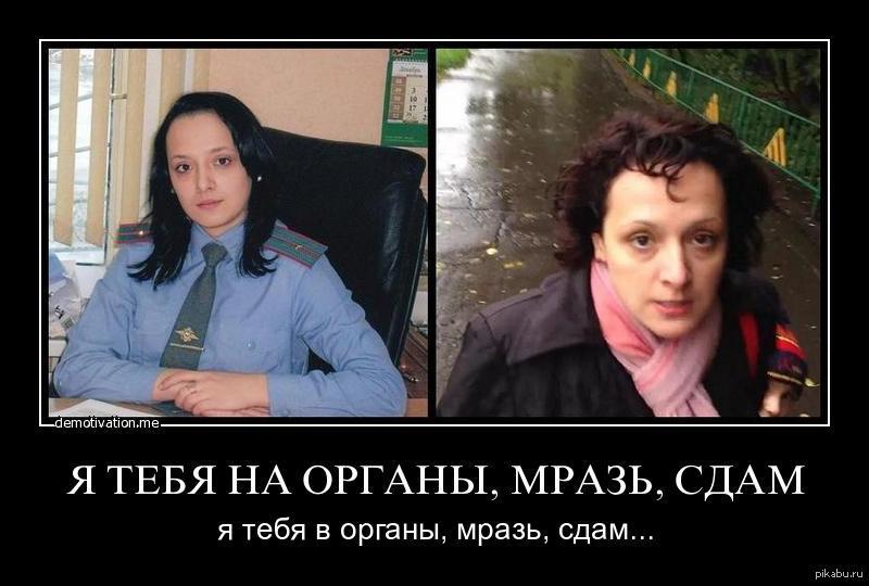 Типичная русская