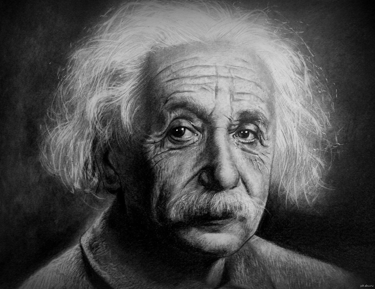успех эйнштейн картинки значит