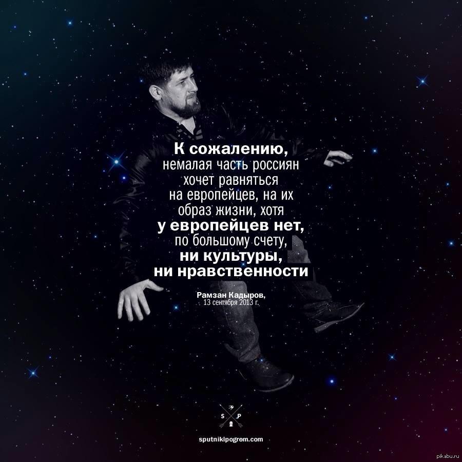 фото космоса с цитатами такие обычные