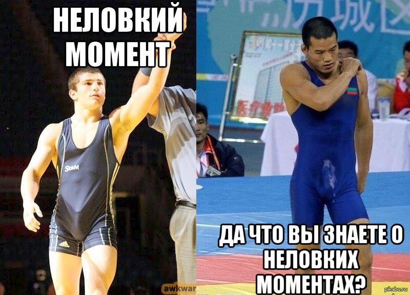 Кончил спортсмен