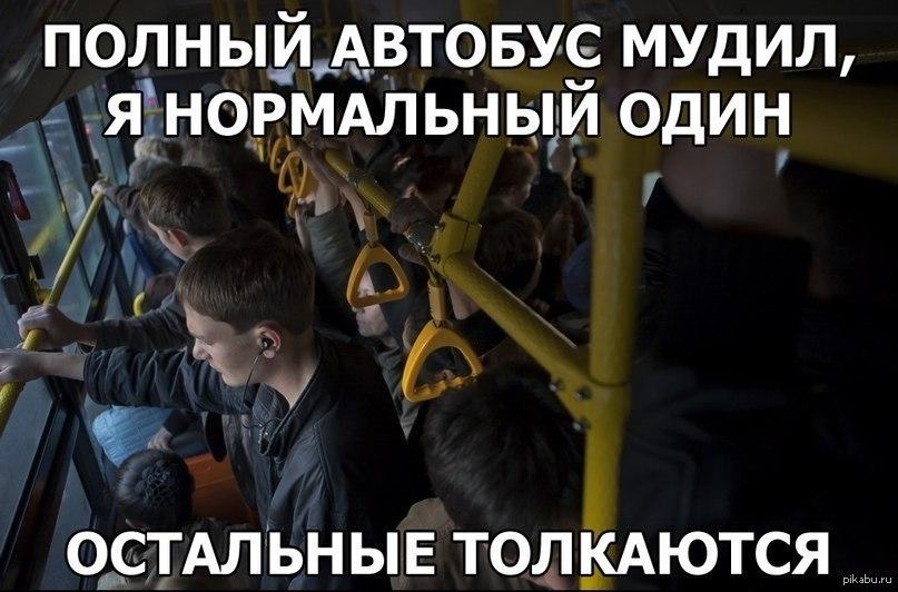 trogaet-grud-v-avtobuse