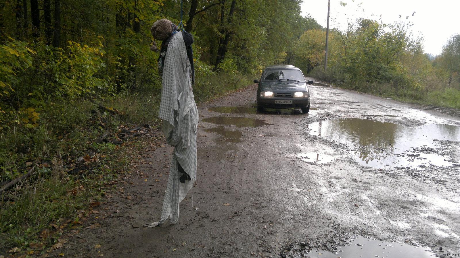 деле, как мистика на дороге реальное фото нас