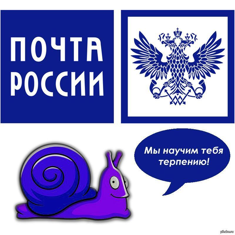 Заполнение извещения почта россии получателем