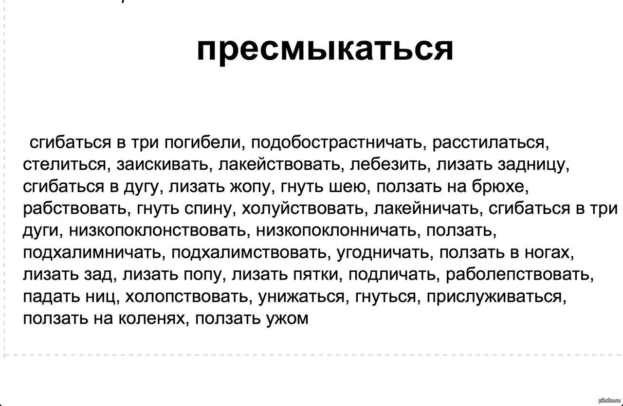 Онлайн русским лижут попу жопу