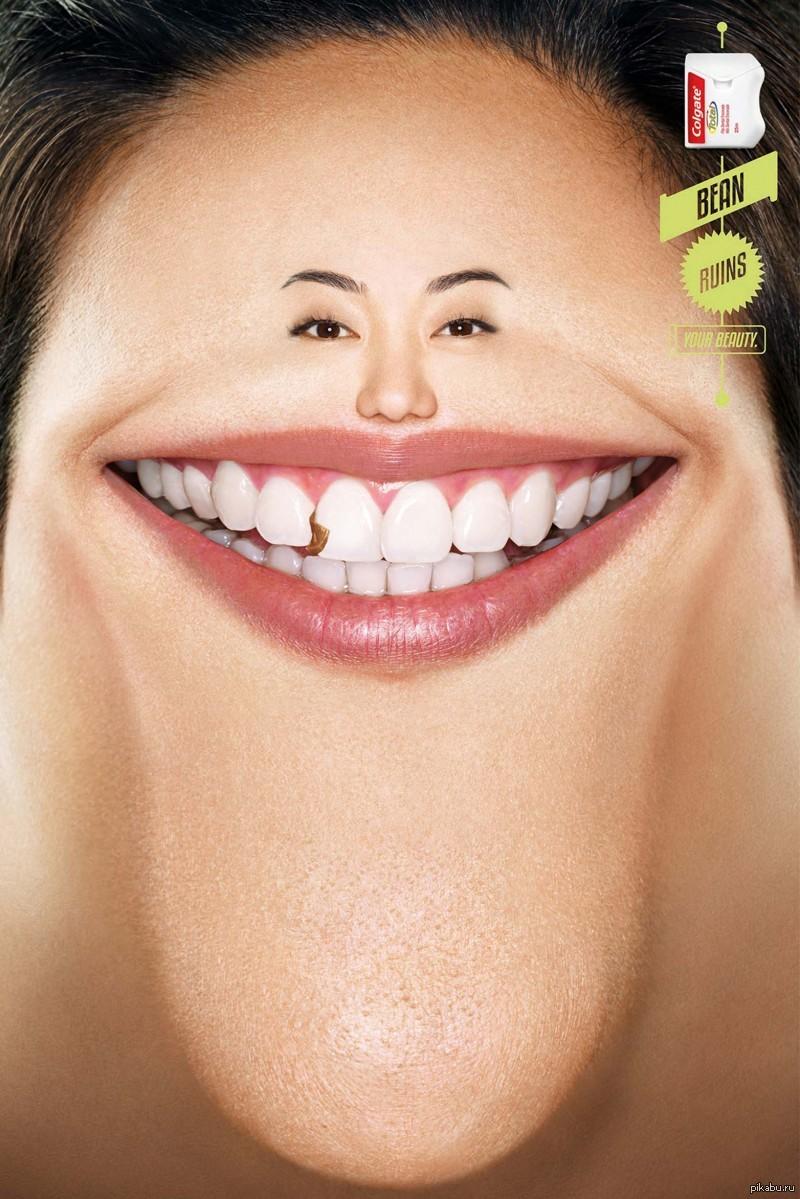 Красивые зубы прикольная картинка