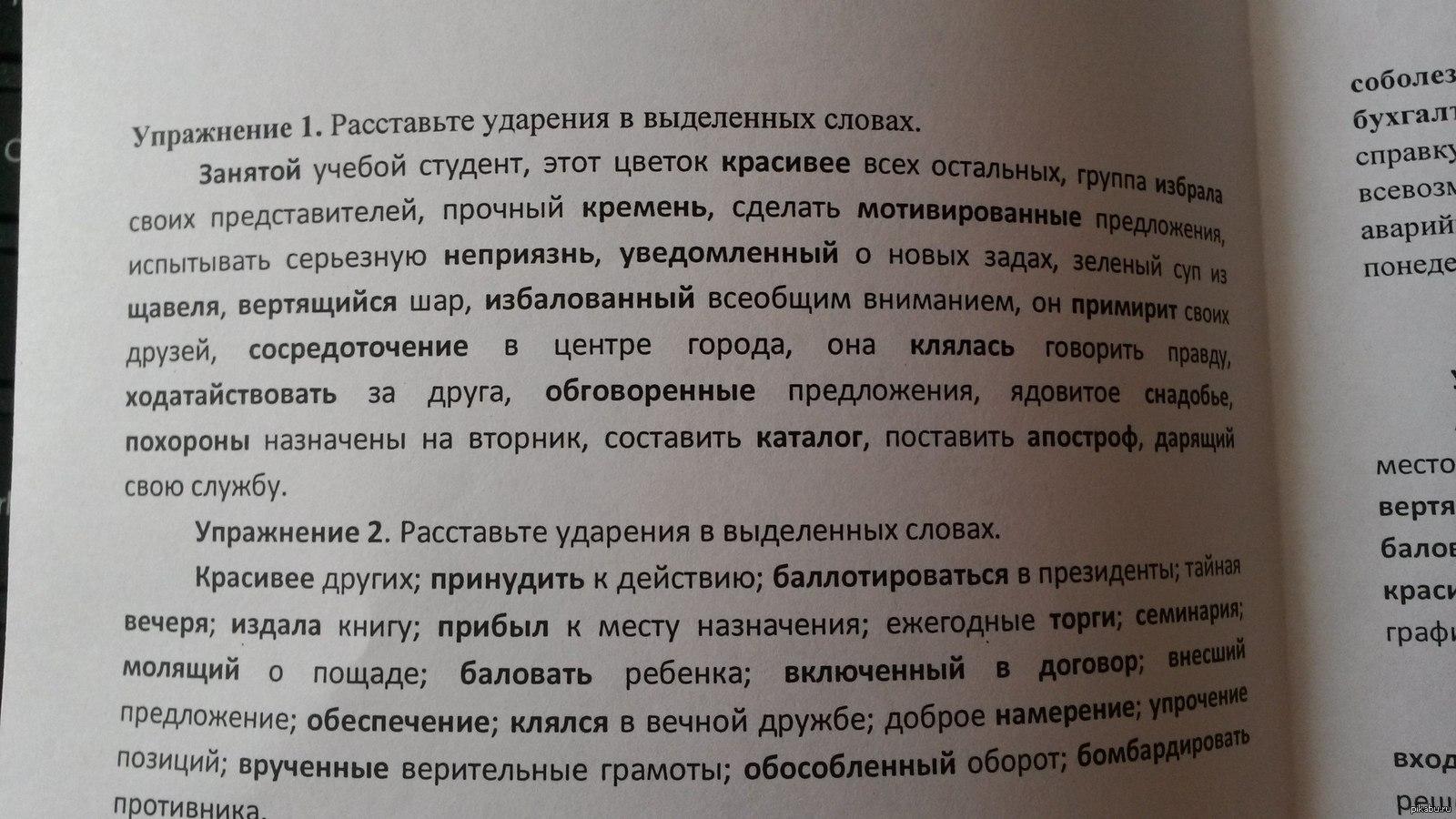 хоум кредит банк якутск адрес