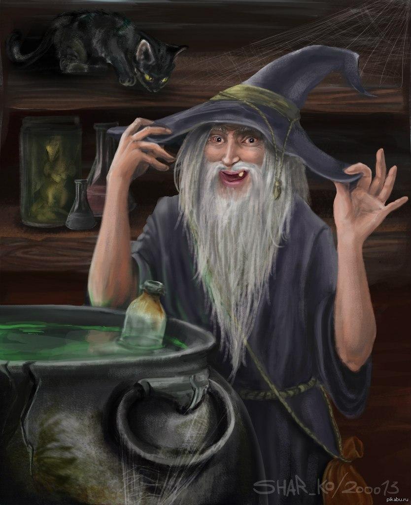 картинки всех волшебников молодых лет был