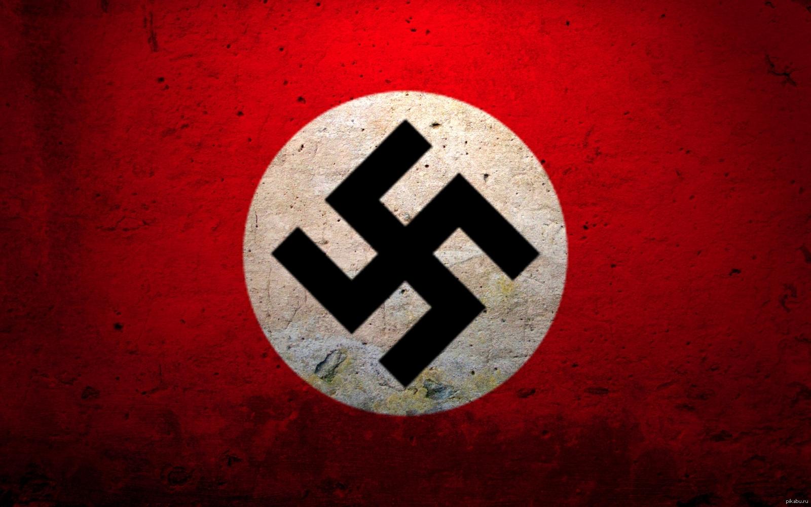 Картинки флага третьего рейха