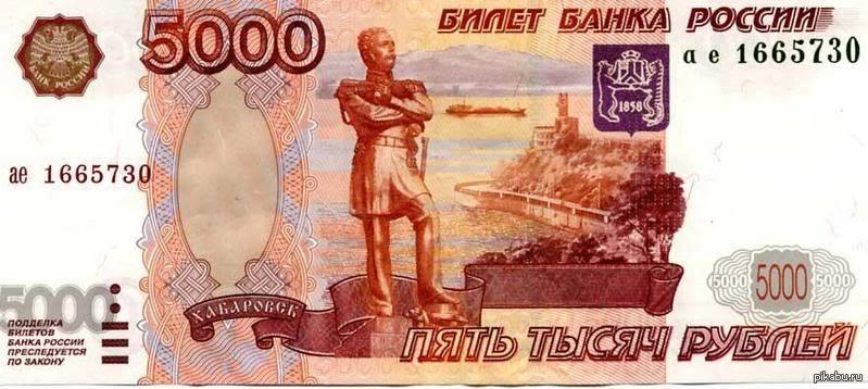 копии наград царской россии