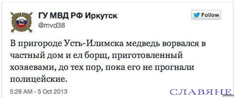 Смешные картинки про иркутск, красивые открытки