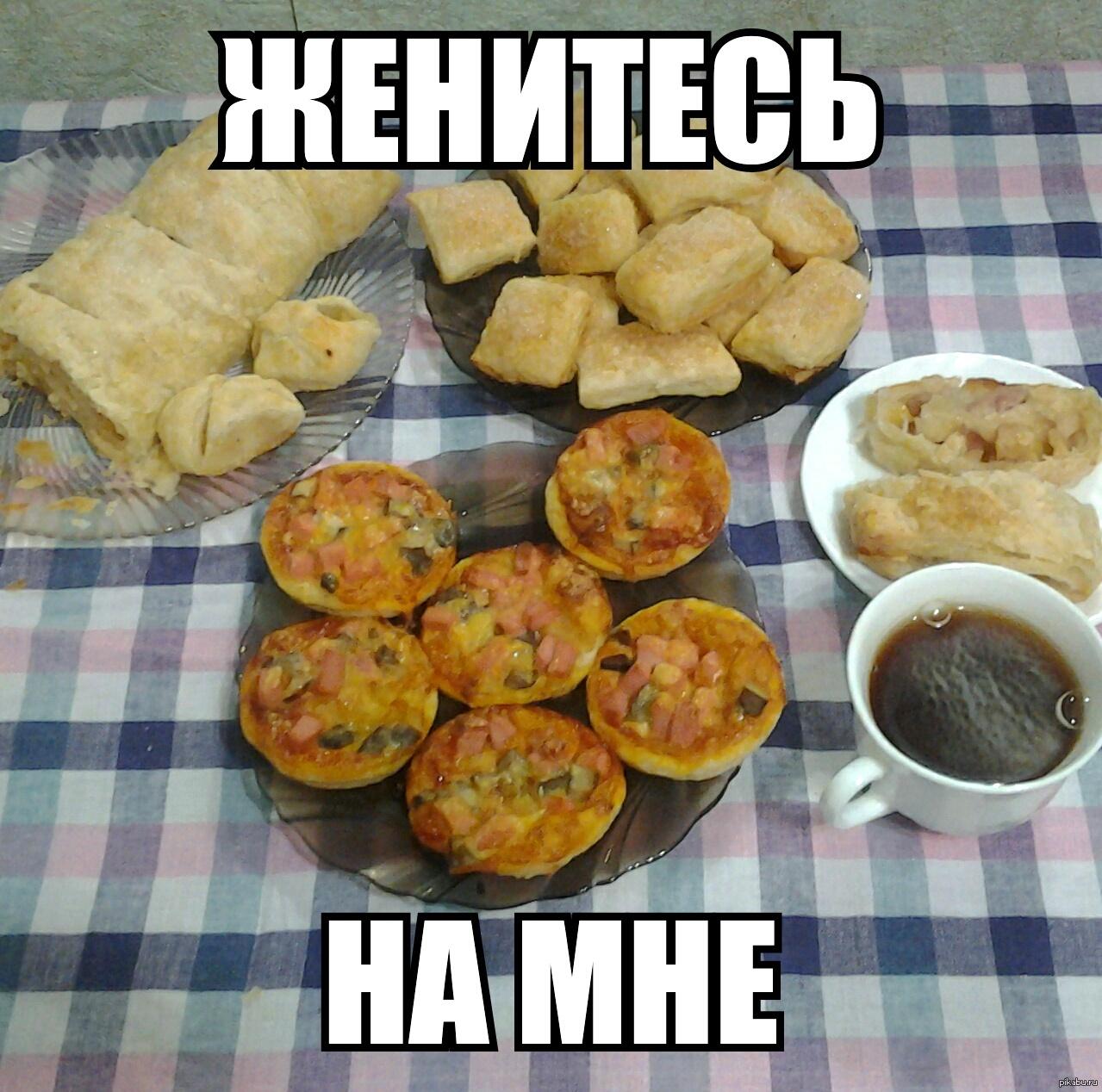 Приколы с картинками про еду, кошками рабочий