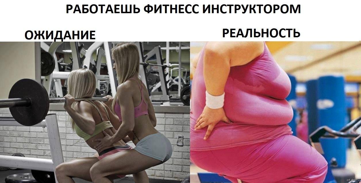смешные картинки про фитнес спорт ногтей