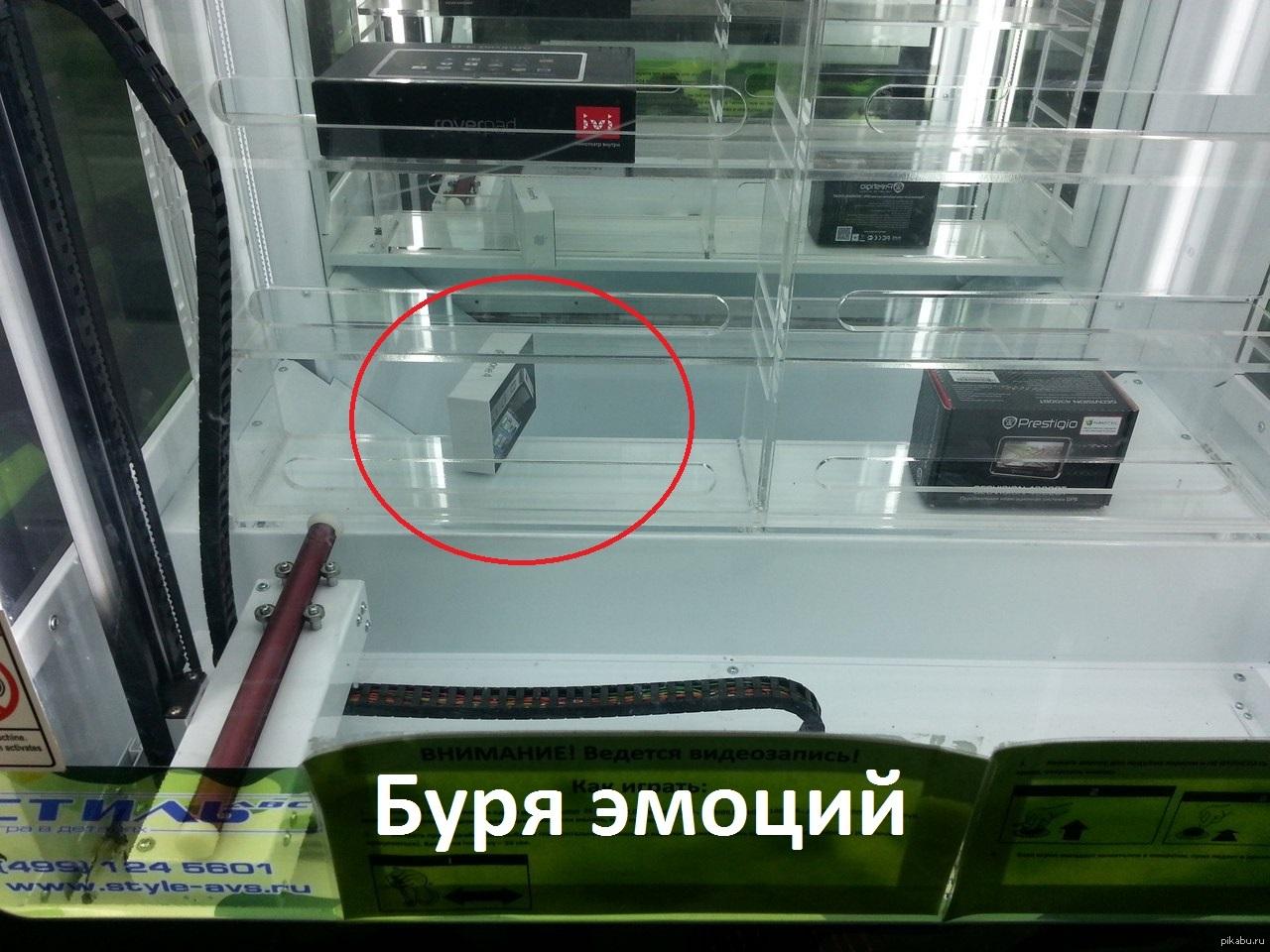 Автоматы где можно выиграть телефон скскачать игровые автоматы бесплатно онлайн