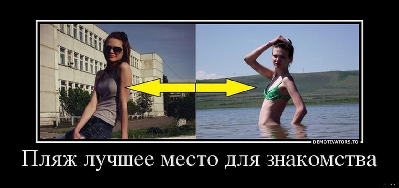 Опрятная грудь девочки без лифчика  (15 фото эротики)