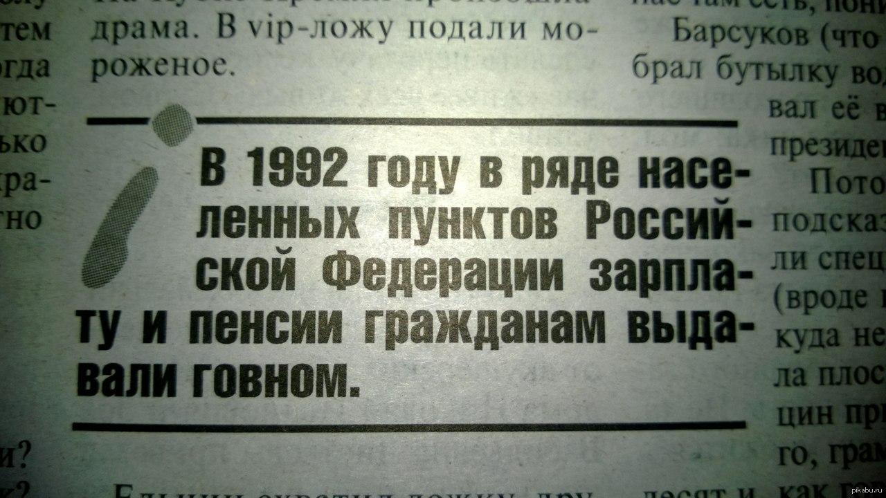 """""""Якість жахлива, вживати в їжу ніяк не можна"""", - жителям Макіївки пропонують користуватися каналізаційною водою - Цензор.НЕТ 9529"""