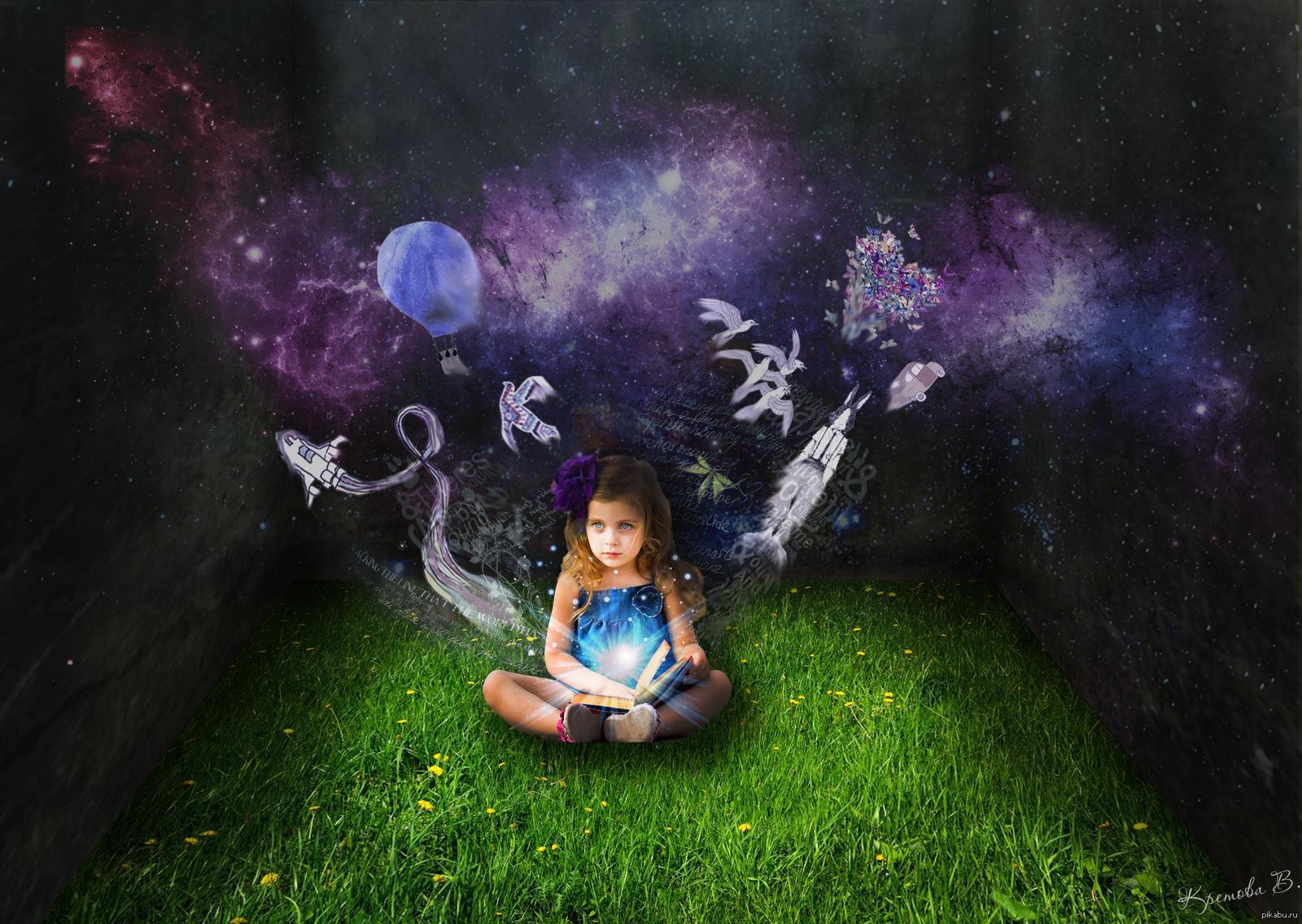 Картинка про волшебство