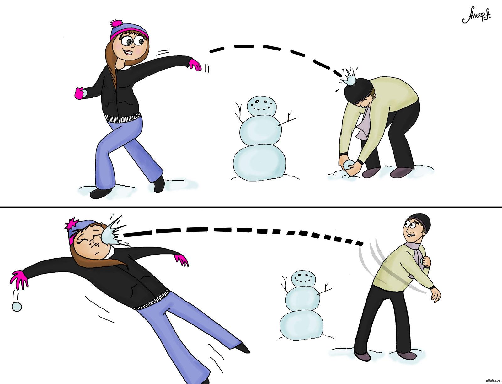 Февраля другу, смешные картинки игра в снежки
