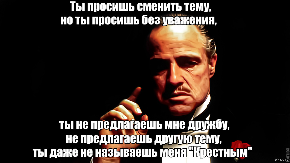Image result for смена темы