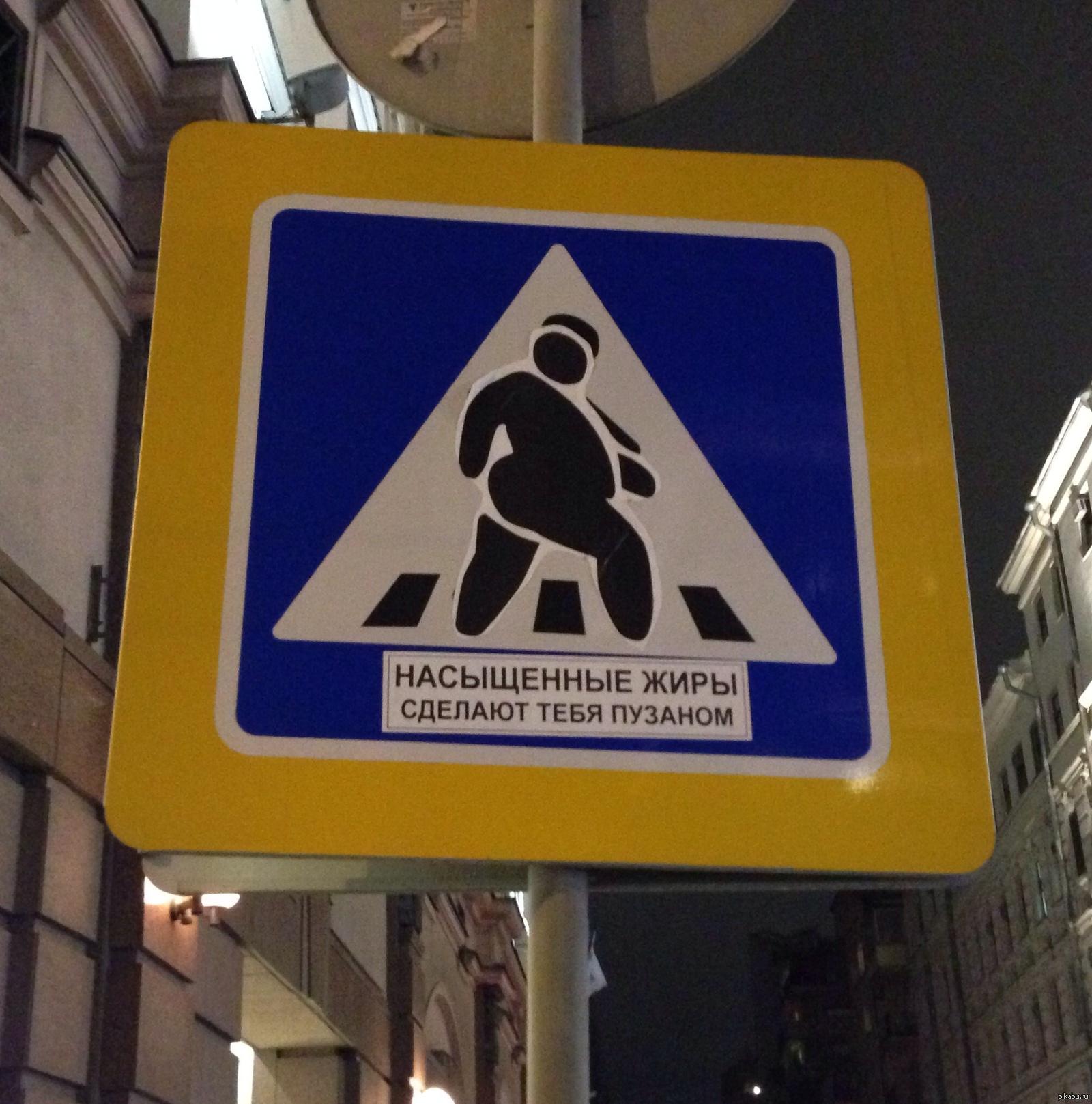 дорожные знаки с приколами картинки украина новые