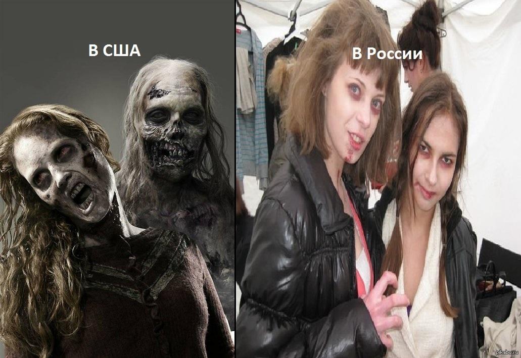 зомби фото из фильмов