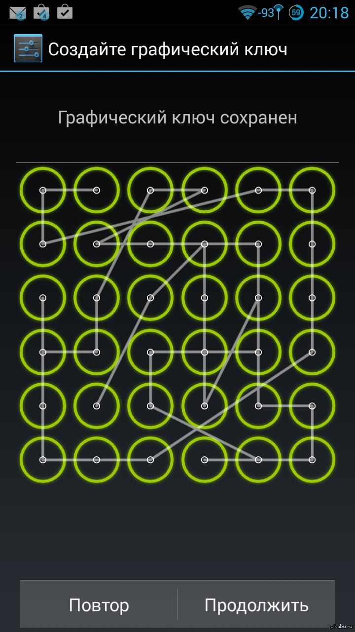 картинки самых простых графических ключей микулина цветное фото