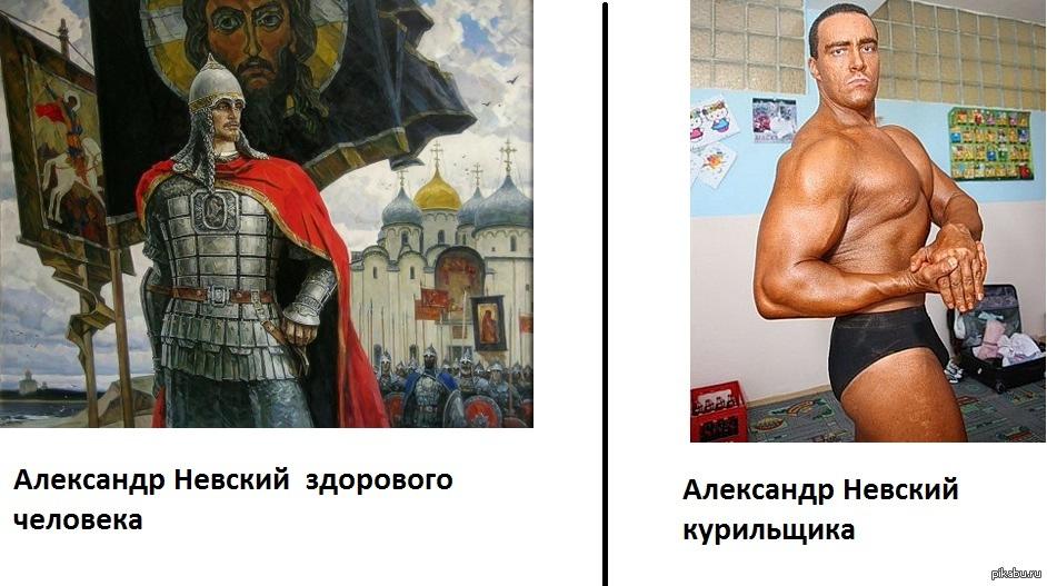 Александр домогаров фото в молодости были
