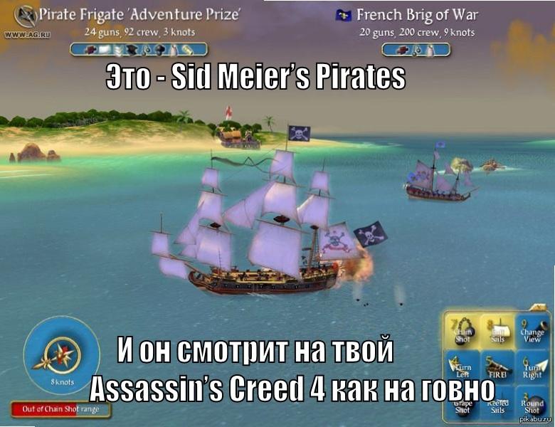 Sid meier's pirates! » скачать бесплатно игры на babyuser.