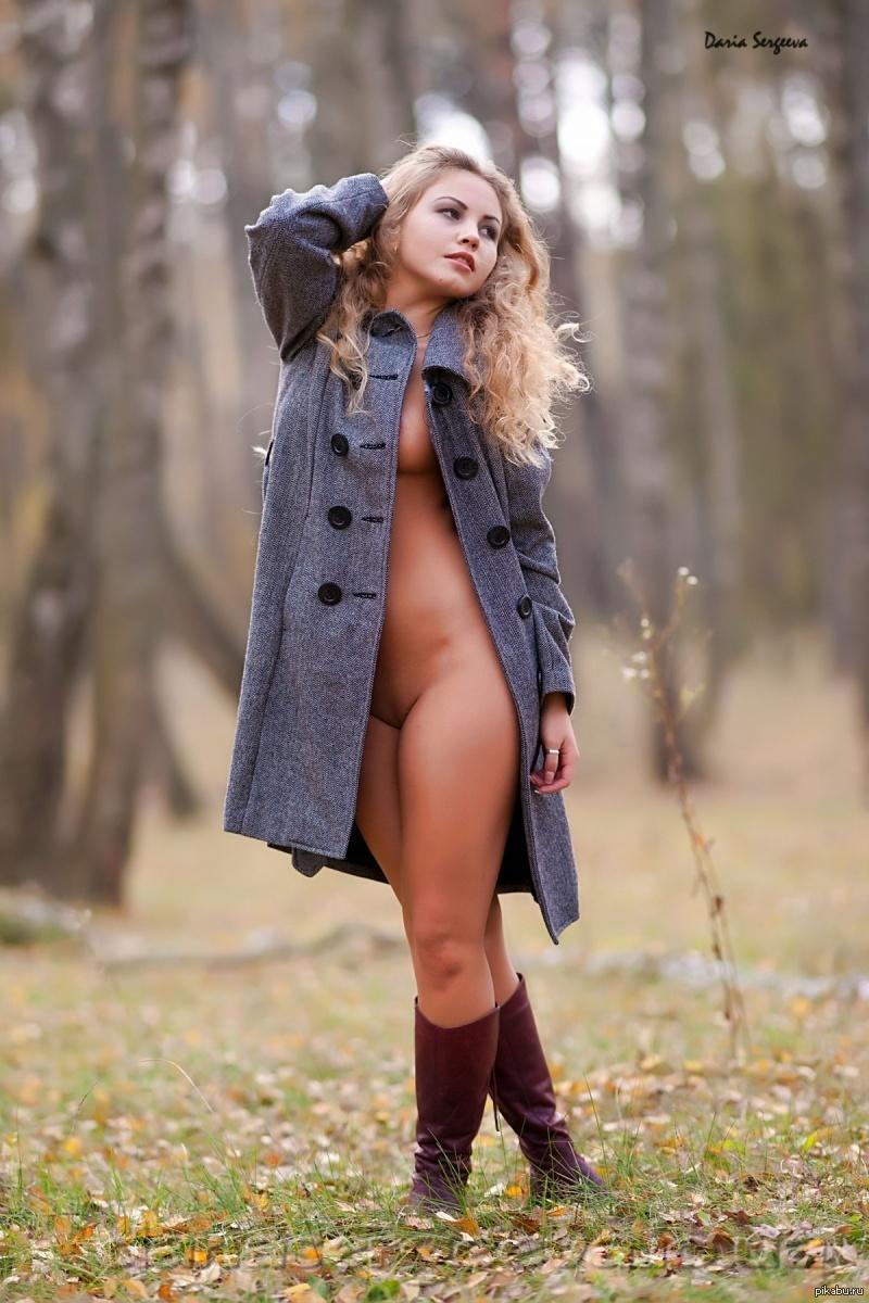 Naked coat hd