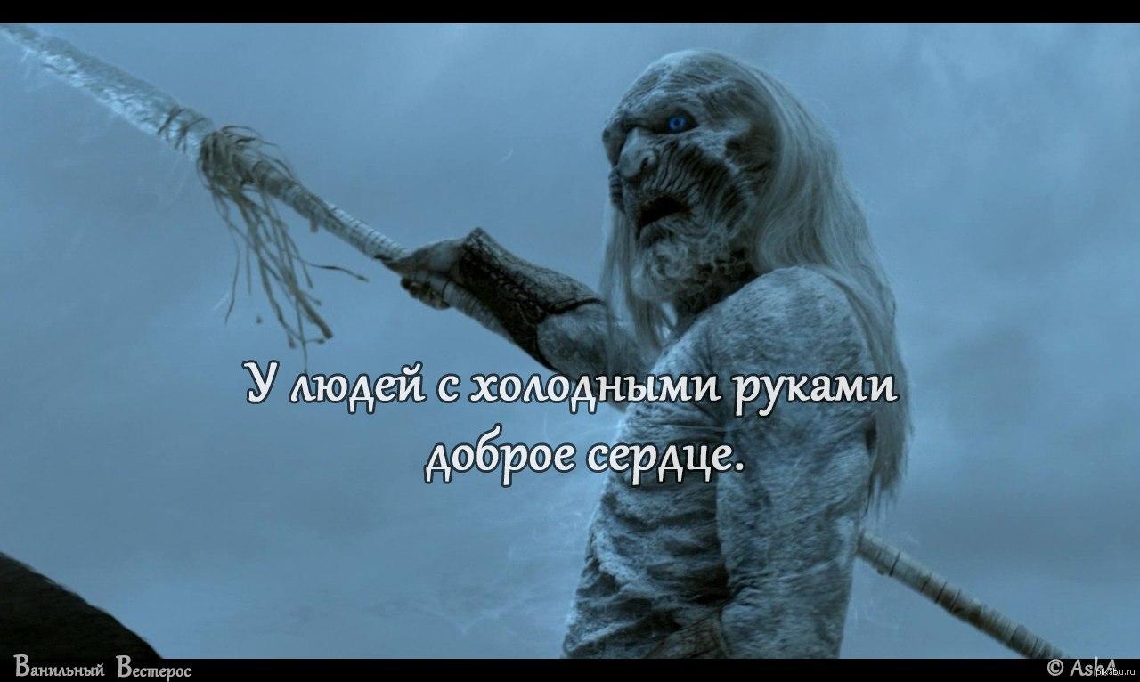 «Игры престолов» против «Песни льда и пламени» https://cs.pikabu.ru/post_img/big/2013/12/08/9/1386512023_1855328863.jpg